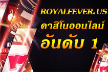 banner-royalfever-us-game-mobile